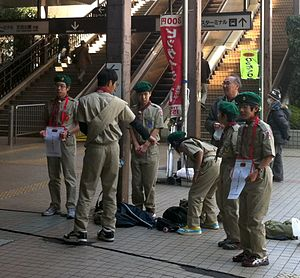 Scout Association of Japan - Scouts asking for donations after the 2011 Tōhoku earthquake and tsunami