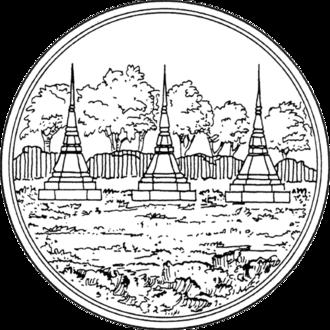 Kanchanaburi Province - Image: Seal Kanchanaburi