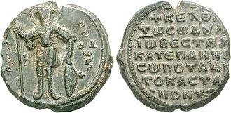 Mesopotamia (theme) - Seal of John Kastamonites, vestes and katepano of Mesopotamia