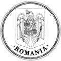 Seal of Romania (1992).png