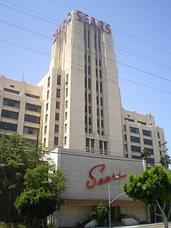 Sears, Roebuck & Company Mail Order Building, Los Angeles.JPG