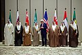 Secretary Kerry Stands With His Fellow Foreign Ministers From the Gulf Cooperation Council Amid a Series of Meetings in Manama (26227101111).jpg