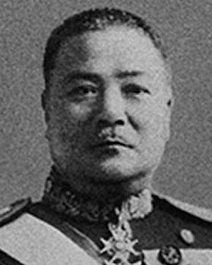 Imperial Rule Assistance Political Association - Image: Seizō Kobayashi cropped