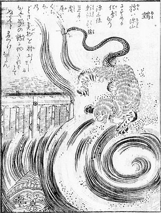 Nue - Image: Sekien Nue