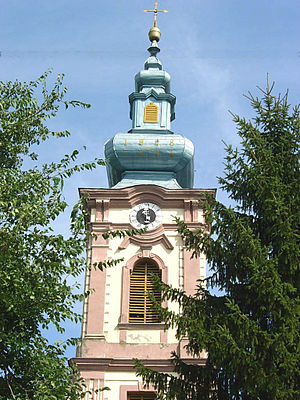 Seleuš - The Romanian Orthodox church
