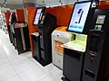 Self service machines in Wembley library (32647440106).jpg