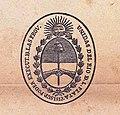 Sello de la Asamblea General Constituyente del Año XIII.jpg