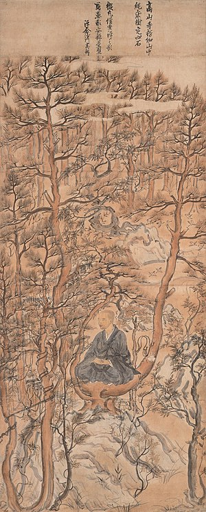 Myōe - The monk Myōe: hanging scroll dated to 13th century Kamakura period.