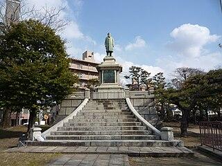 Sadaaki Senda Governor of Hiroshima Prefecture