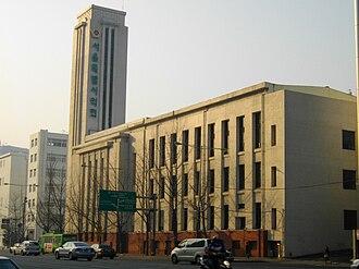 Seoul Metropolitan Council - Image: Seoul Metropolitan Council 1