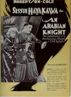 <i>An Arabian Knight</i> 1920 film by Charles Swickard