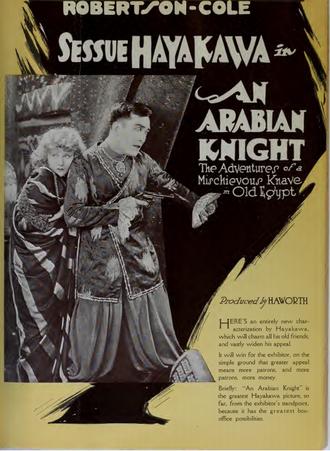 An Arabian Knight - Advertisement