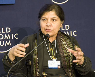 Quaid-i-Azam University - Image: Shamshad Akhtar World Economic Forum on the Middle East 2010