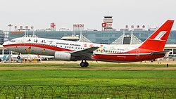 Shanghai Airlines Boeing 737-800 B-5132 at Haikou Meilan Airport -HAK.jpg