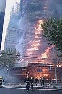 Shanghai jiaozhou road fire 2.jpg