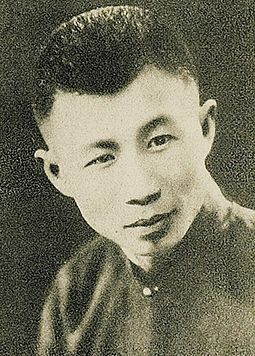 Runje Shaw (Shao Zuiweng), the oldest Shaw brother and founder of Tianyi Shao Zuiweng.jpg