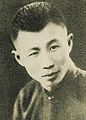 Shao Zuiweng.jpg