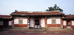 Shekou Lin's Mansion.JPG
