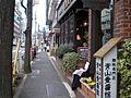 Shibuya - panoramio - kcomiida (11).jpg