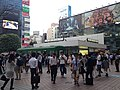 Shibuya Station 20150915.jpg
