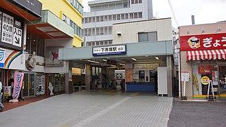railway station in Itabashi, Tokyo, Japan