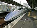 Shinkansen Series 500 (8062065107).jpg