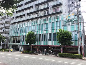 Shinwa Construction headquarters.jpg