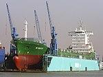 Ship DS Agility in drydock.jpg