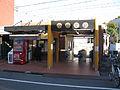 Shizuoka-railway-Otowacho-station-entrance-20101223.jpg
