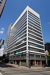 Shreveport September 2015 040 (Petroleum Tower).jpg