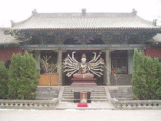 Shuanglin Temple - Entrance of Bodhisattva Hall