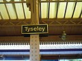 Sign at Tyseley Railway station - geograph.org.uk - 1096717.jpg