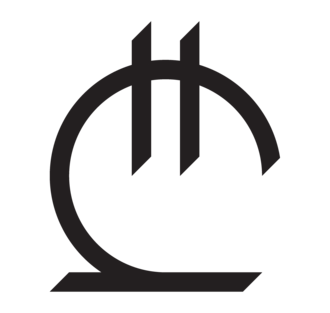 Currency symbol - Image: Sign of Georgian Lari (5)