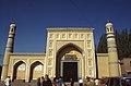 Silk Road 1992 (4367911574).jpg