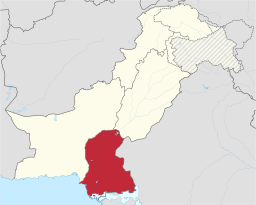 Sindh in Pakistan (claims hatched).svg