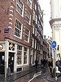 Sint Olofspoort (1).jpg