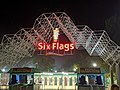 Six Flags Magic Mountain - 49256378751.jpg