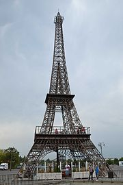 Small copy of Eiffel Tower.jpg