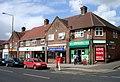 Sneinton Dale, Nottingham (2414349768).jpg