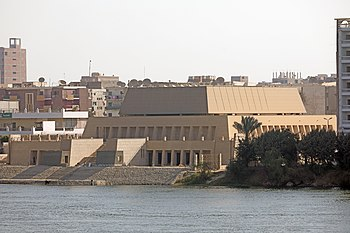 Nationalmuseum Sohag