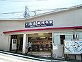 Sojiji Station.JPG