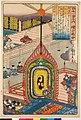Sojo Henjo (no. 12) 僧正遍昭(The Monk Henjo) (BM 2008,3037.10612).jpg