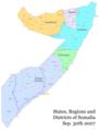 Somalia 2007 09 30.png