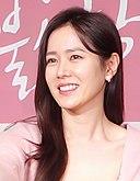 Son Ye-jin: Age & Birthday