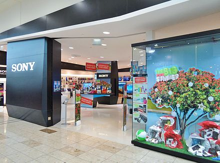 Sony at Westfield Riccarton shopping centre in Christchurch, New Zealand Sony store Westfield Riccarton 2013.jpg