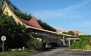 South Palm Beach, Florida - Palm Beach Oceanfront Inn (2009). The inn was demolished April 2016.