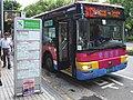 Southeast Bus 001-FY at MRT Jiantan Sta. (Zhongshan) bus stop 20190629.jpg