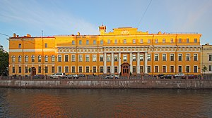 Moika Palace - The Yusupov Palace from across the Moika River