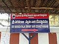 Sri Varadaraja Swamy Temple at Kanipakam 01.jpg