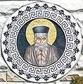 St. Kosmas Aitolos - Bolton, Ontario - 2007.jpg